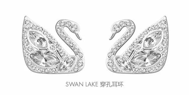 濡以沫的厮守,Swan Lake Double手链两只天鹅双宿双飞的样式为七图片